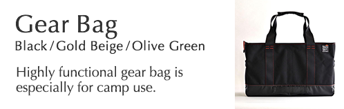 Gear Bag - Black / Gold Beige / Olive green